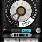 Screenshot der App Fotometer Pro